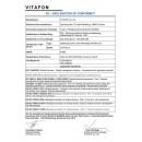 Декларация для Витафон-2