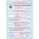Сертификат для Витафон-2