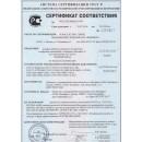 Сертификат для Витафон-Т