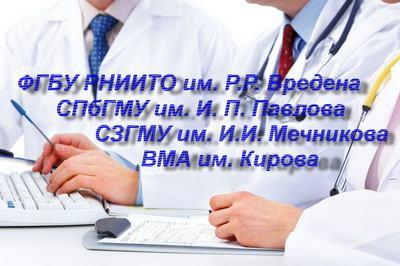 Изображение - Гипертония проявления issledovaniya-vitafon-400x266