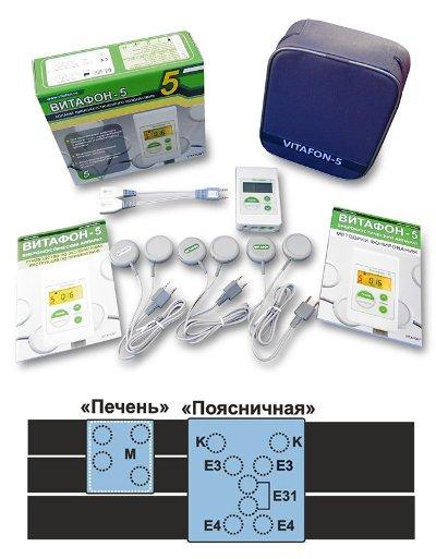 Витафон-5 (стандартная комплектация) + виброакустический корсет для лечения боли в спине